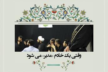 برنامه ریزی در هیئت حرف اول را می زند / با میهمانان امام حسین(ع) گزینشی برخورد نکنید