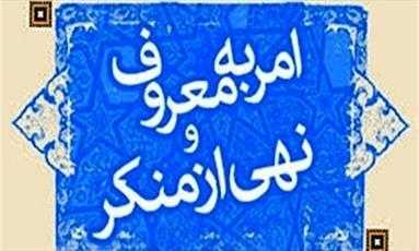 بستر مطالبه از مسوولان باید در مساجد شکل گیرد/مردم روحیه مطالبه گری داشته باشند