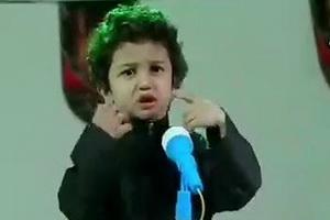 فیلم/ مداحی جالب یک کودک