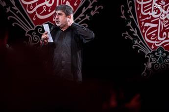 صوت/ حاج محمدرضا طاهری؛ شب پنجم محرم ۹۷