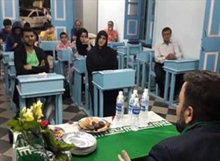 کارگاه آموزشی آگاهی لزوم تقلید از مراجع عظام درشهر پونا