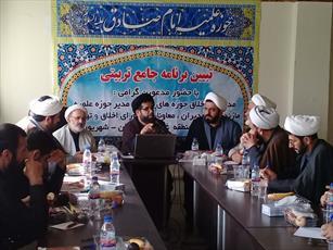 نشست تبیین طرح جامع تربیتی مدارس غرب مازندران برگزار شد