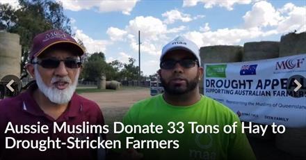 مسلمانان استرالیایی ۳۳ تن  یونجه به کشاورزان خشکسالی زده اهدا کردند