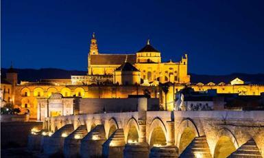 مسجد بزرگ کوردوبا در اسپانیا نباید تحت مالکیت کلیسا باقی بماند