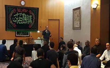 مراسم عزاداری امام حسین (ع) در ژاپن برگزار شد