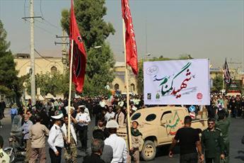 آیین تشییع ۹ شهید گمنام در شیراز برگزار شد