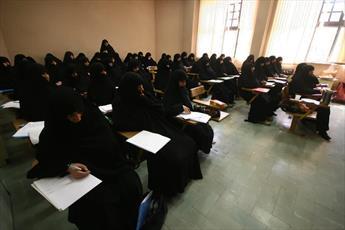 مراسم آغاز سال تحصیلی حوزههای علمیه خواهران کشور در تهران برگزار می شود