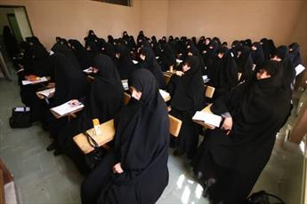 جزییات ثبت نام حوزه های علمیه خواهران برای سال تحصیلی جدید