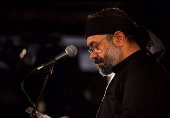 صوت/ حاج محمود کریمی؛ شب هشتم محرم