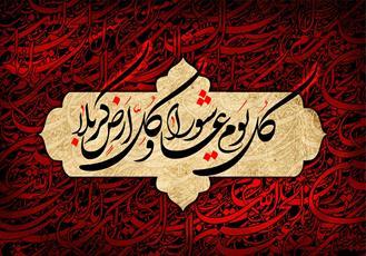 فیلم/ گفتگوی امام حسین (ع) و حضرت زینب(س) در شب عاشورا
