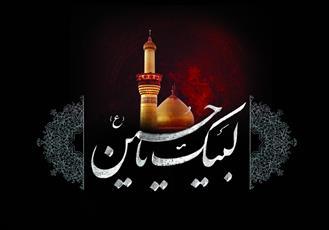 فیلم/ روضه عصر عاشورا به روایت حضرت آیتالله خامنهای