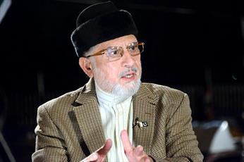 رئیس منهاج القرآن پاکستان:  شهدای کربلا اسلام را  برای همیشه زنده نگه داشتند