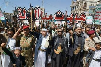 مردم استان های یمن در عاشورا با امام حسین(ع) تجدید بیعت کردند +تصاویر