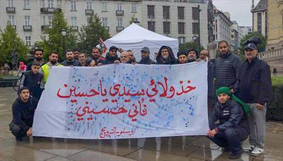 عزاداری پیروان اهل بیت(ع) در پایتخت نروژ + تصاویر