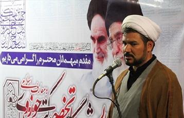 نمایشگاه کتب حوزوی خراسان در مشهد آغاز به کار کرد