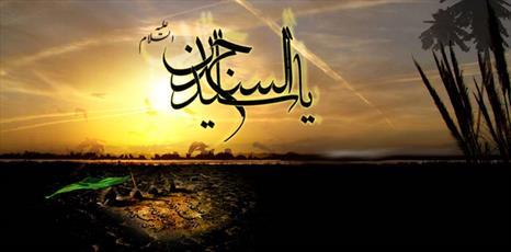 سیدالساجدین(ع)؛ سفیر گسترش فرهنگ عاشورایی
