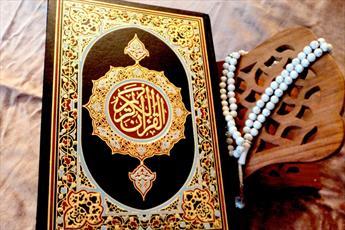توصیه قرآن به مبلغان دینی چیست؟
