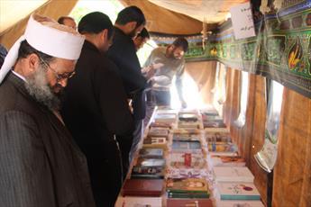 افتتاح نمایشگاه کتاب «خاکریز قلم» در دانشگاه ادیان و مذاهب