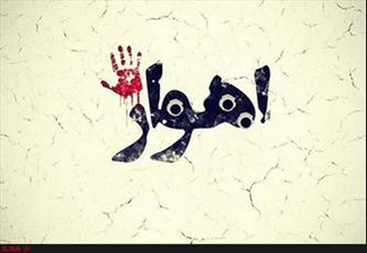 امام جمعه شیراز:  تروریست ها منتظر مشت پولادین نیروهای امنیتی باشند