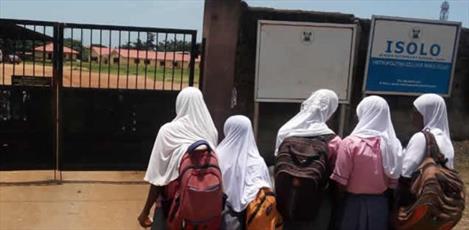 سازمان اسلامی در نیجریه خواستار بخشنامه «رعایت حجاب» در مدارس شد