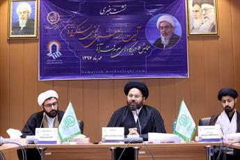 همایش ملی «دیدگاه های علوم قرآنی آیت الله العظمی فاضل» برگزار می شود