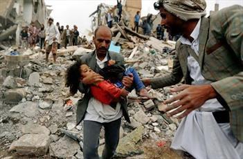 بیانیه حوزه  علمیه  اصفهان در حمایت از مردم مظلوم یمن