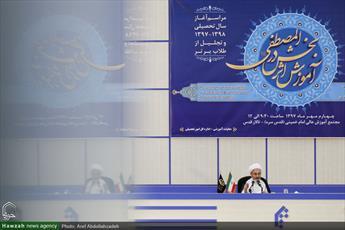 تصاویر/ مراسم آغاز سال تحصیلی جدید جامعة المصطفی العالمیه