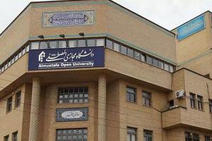 آثار و تألیفات پژوهشی دانشگاه مجازی المصطفی رونمایی شدند