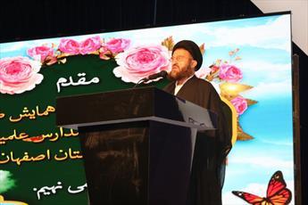 بیش از ۲هزار نفر داوطلب برای ورود به حوزه  خواهران اصفهان ثبت نام کردند