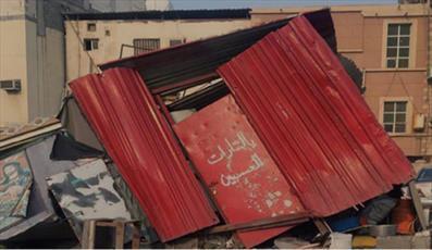 نیروهای نظامی عربستان به شهر شیعه نشین قطیف حمله کردند