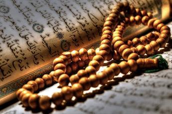 راه حل قرآن برای رفع اختلافات