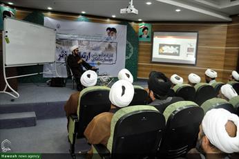تصاویر/ کارگاه آموزشی مهارت های ارتباط مؤثر استاد با طلاب در حوزه خراسان شمالی