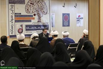 تصاویر/ افتتاحیه دوره تربیت مربی آموزش سواد رسانه