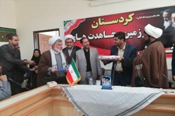 سرپرست جدید اداره تبلیغات اسلامی سقز منصوب شد