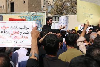 تجمع اعتراضی نمازگزان  به  تصویب لوایح fatfو گرانی+ تصاویر