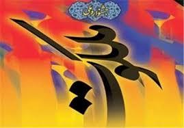طرح ملی «ملکوت» در آذربایجان شرقی اجرا می شود
