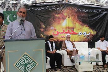 یوم الحسین در دانشگاه اردو کراچی برگزار شد+تصاویر