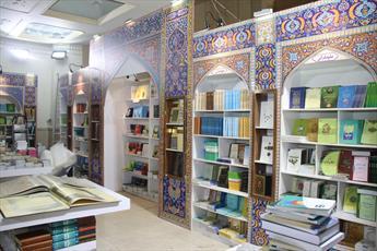 کتاب «مباحثی درباره علوم و تفسیر قرآن» منتشر شد
