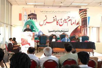 یوم الحسین (ع) در دانشگاه ملتان پاکستان برگزار شد+ تصاویر