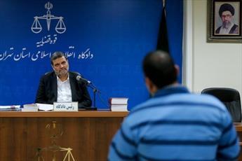 اسامی سه مفسد اقتصادی محکوم به «اعدام» اعلام شد