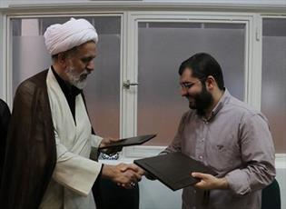 مرکز خدمات حوزه و بازار آنلاین «باسلام» تفاهمنامه همکاری امضا کردند