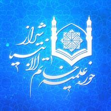 طرح ولایت ویژه طلاب در شیراز برگزار می شود