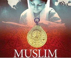 کانادا بزرگداشت «ماه تاریخ اسلامی» را برگزار می کند