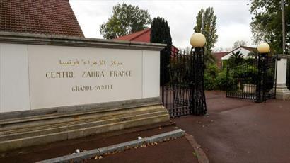 مرکز اسلامی زهرا در فرانسه هرگونه اتهام مرتبط با اقدامات تروریستی را رد کرد