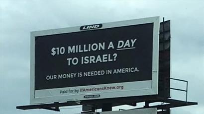 نصب بیلبورد در اوهایو در اعتراض به کمک آمریکا به اسرائیل