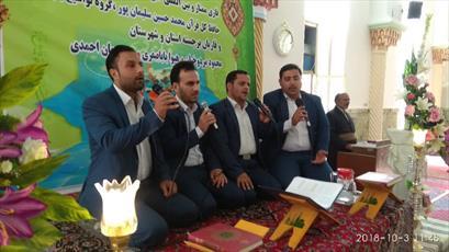 محفل انس با قرآن در مسجد جامع اهل سنت کامیاران  برگزار شد