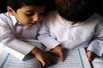 موفقیت آموزش قرآن در سنين کودکی اثبات شده است