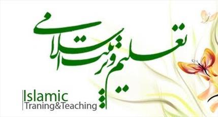 ارائه مشاوره پژوهشی با رویکرد تعلیم و تربیت اسلامی در جامعهالزهرا(س)