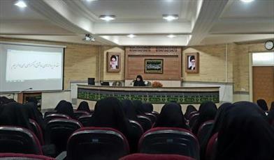 جلسه توجیهی طلاب جدیدالورود مدرسه علمیه طیّبات برگزار شد