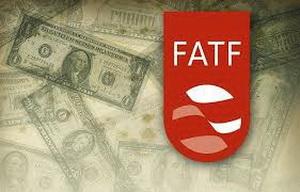 تصویب FATF کمک به تحقق توطئه های خائنانه استکباری است
